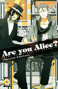 Are you Alice? Variant. Vol. 5