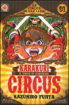 Camfeed.it Karakuri Circus. Vol. 1 Image