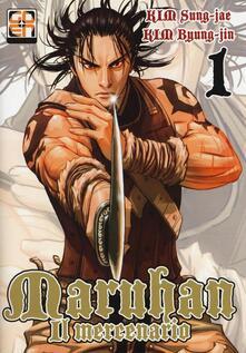Secchiarapita.it Maruhan il mercenario. Vol. 1 Image