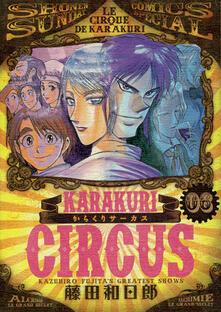 Voluntariadobaleares2014.es Karakuri Circus. Vol. 11 Image
