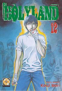 Holyland. Vol. 12