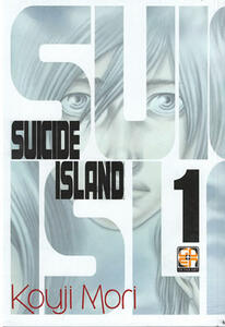 Suicide island. Variant. Vol. 1