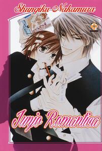 Junjo romantica. Vol. 1