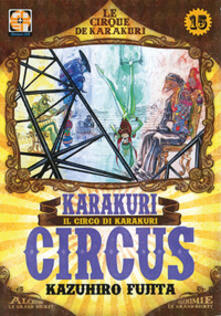 Karakuri circus. Vol. 15