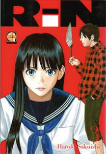 Rin. Vol. 3