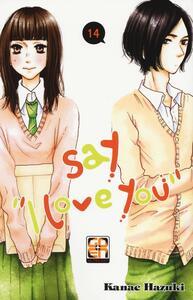 Say «I love you». Vol. 14