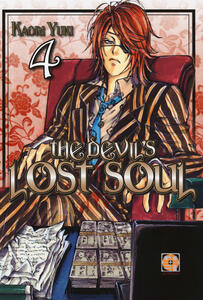 The devil's lost soul. Regular. Vol. 4