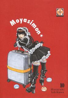 Cefalufilmfestival.it Moyashimon. Vol. 10 Image