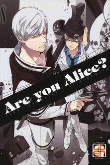 Winniearcher.com Are you Alice?. Vol. 8 Image