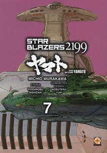 Star blazers 2199. Space battleship Yamato. Vol. 7.pdf