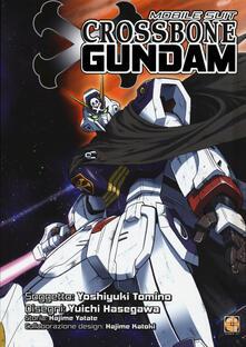 Antondemarirreguera.es Mobile suit Crossbone Gundam Image