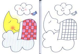 La Nuvola Olga Colouring Nicoletta Costa Libro Emme