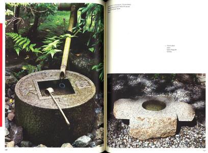 WA. L'essenza del design giapponese - Rossella Menegazzo,Stefania Piotti - 3