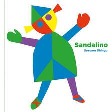 Antondemarirreguera.es Sandalino. Ediz. a colori Image