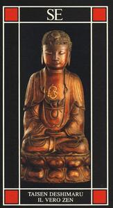 Il vero zen - Taïsen Deshimaru - copertina