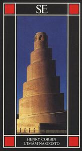 L' Imam nascosto - Henry Corbin - copertina