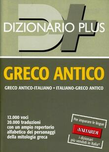 Dizionario greco antico plus.pdf