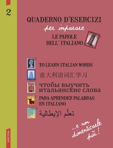 Quaderno d'esercizi per imparare le parole dell'italiano. Vol. 2 - copertina