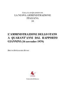 Amatigota.it L' amministrazione dello Stato a quarant'anni dal Rapporto Giannini (16 novembre 1979) Image