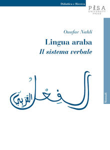 Lingua araba. Il sistema verbale