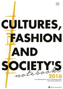 TheCultures, fashion and society's notebooks (2016). Vol. 3