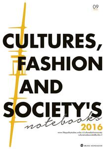 Culture, fashion and society's. Notebook (2016). Vol. 9
