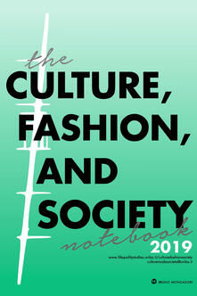 Theculture, fashion and society notebook (2019)