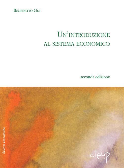 Un' introduzione al sistema economico