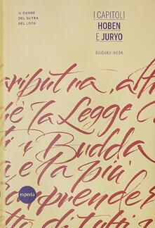 I capitoli Hoben e Juryo - copertina