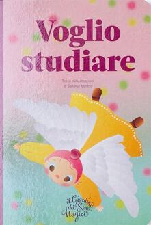 Voglio studiare. Il giardino dei semi magici - Morino Sakana - copertina