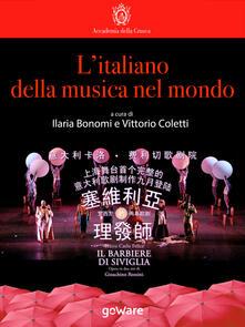 Winniearcher.com L' italiano della musica nel mondo Image