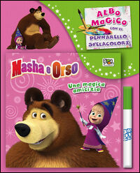 Una magica amicizia. Masha e Orso. Con gadget