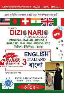 Dizionario simultaneo inglese, italiano, bengalese