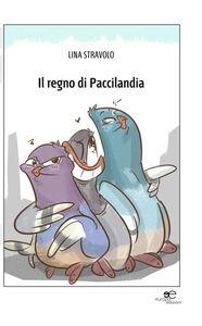 Il regno di Paccilandia