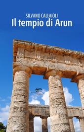 Il tempio di Arun