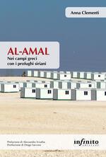 Al-Amal. Nei campi greci con i profughi siriani