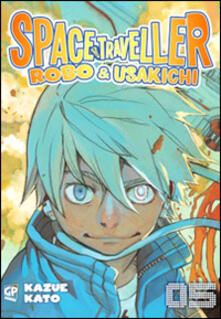 Space traveller. Robo & Usakichi. Vol. 5.pdf