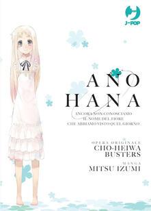 Ipabsantonioabatetrino.it Ano Hana box vol. 1-3 Image