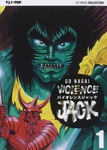 Violence Jack. Ultimate edition. Vol. 1 - Go Nagai - copertina