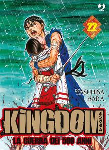 Kingdom. Vol. 22