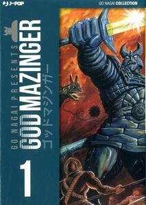 God Mazinger. Ultimate edition. Vol. 1