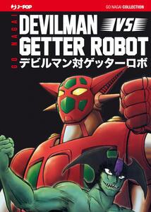 Devilman vs Getter robot