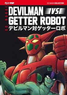 Winniearcher.com Devilman vs Getter robot Image