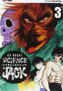 Violence Jack. Ultimate edition. Vol. 3