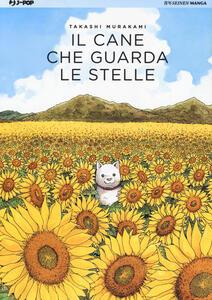 Il cane che guarda le stelle - Takashi Murakami - copertina
