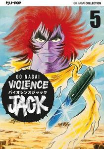 Violence Jack. Ultimate edition. Vol. 5