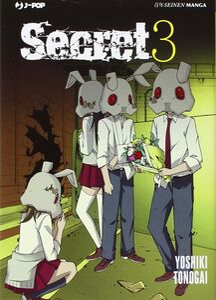 Secret. Vol. 3
