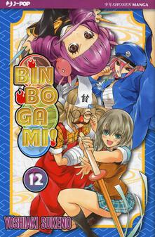 Lpgcsostenible.es Binbogami!. Vol. 12 Image