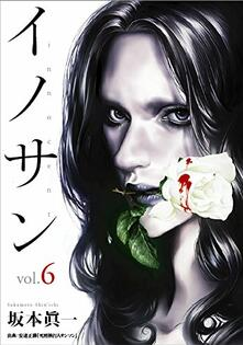 Getter Robot Arc. Vol. 1 - Go Nagai,Ken Ishikawa - copertina