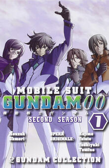 Voluntariadobaleares2014.es Gundam 00. 2nd season. Vol. 1 Image